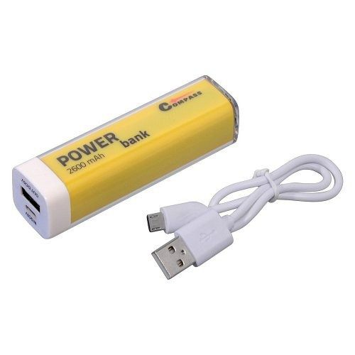 POWER BANK 2600mAh žlutý  30cm kabel, COMPASS