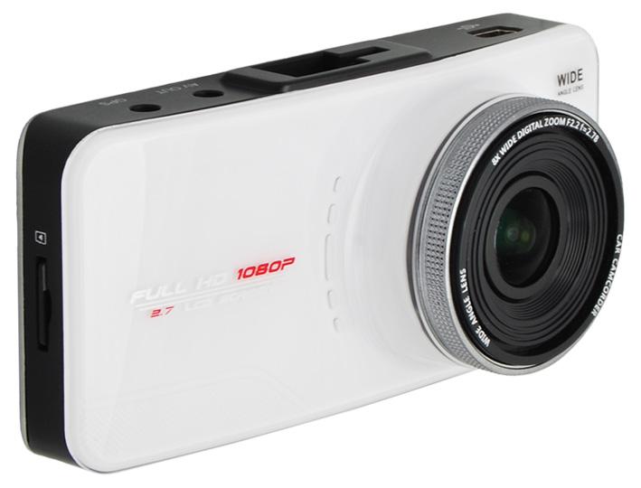 Palubní kamera CEL-TEC E08 GPS, CZ menu - bílá