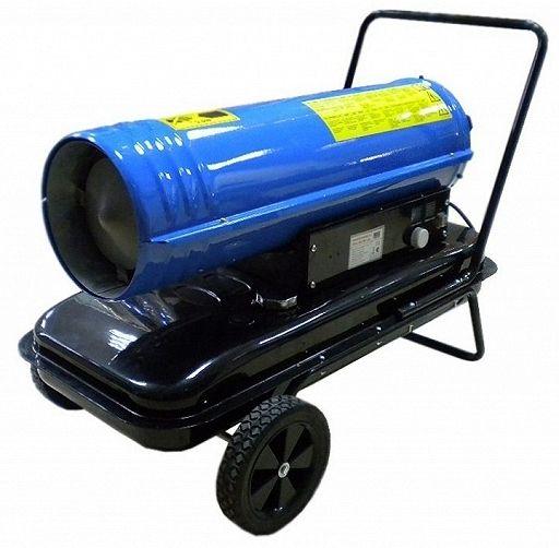 Naftová horkovzdušná turbína, topidlo, ohřívač 40kW, BASS