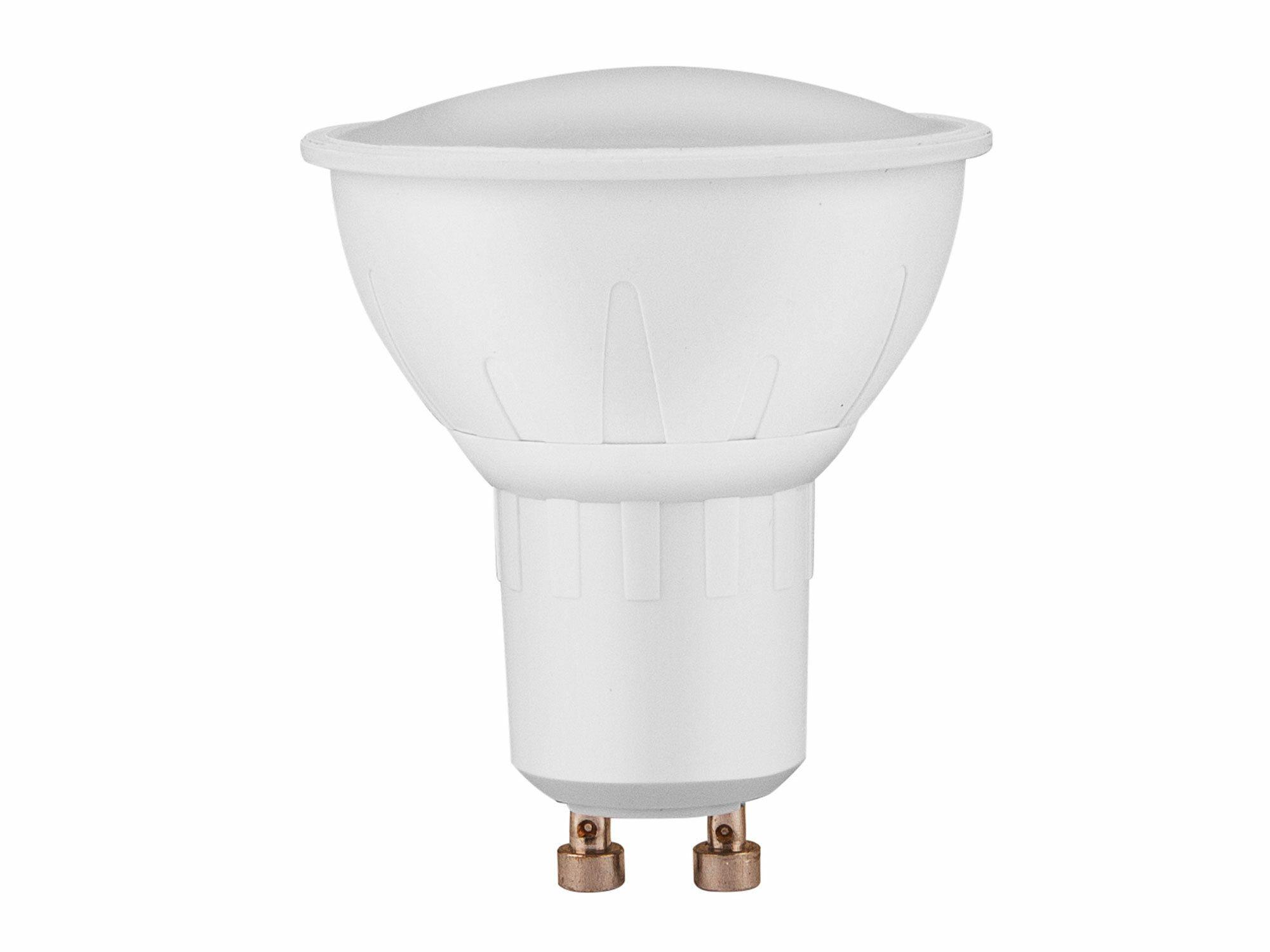 Fotografie Žárovka LED reflektorová, 4W, 320lm, GU10, teplá bílá EXTOL-LIGHT