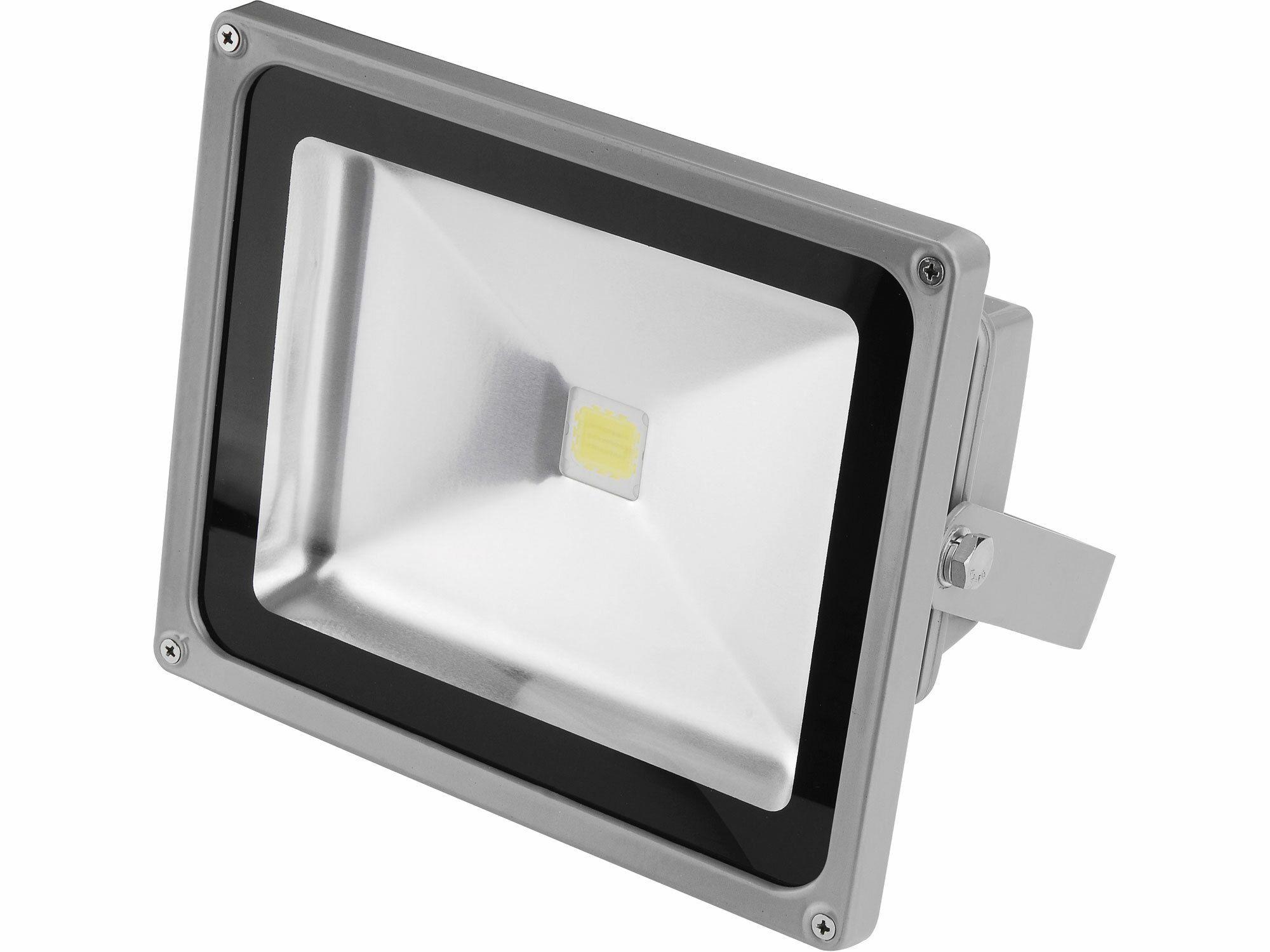 Světlo LED halogenové, 20W, odpovídá svítivosti 100W klasické žárovky, EXTOL PREMIUM