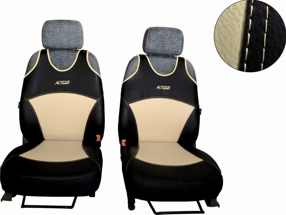 Autopotahy Active Sport kožené, sada pro dvě sedadla, béžové SIXTOL