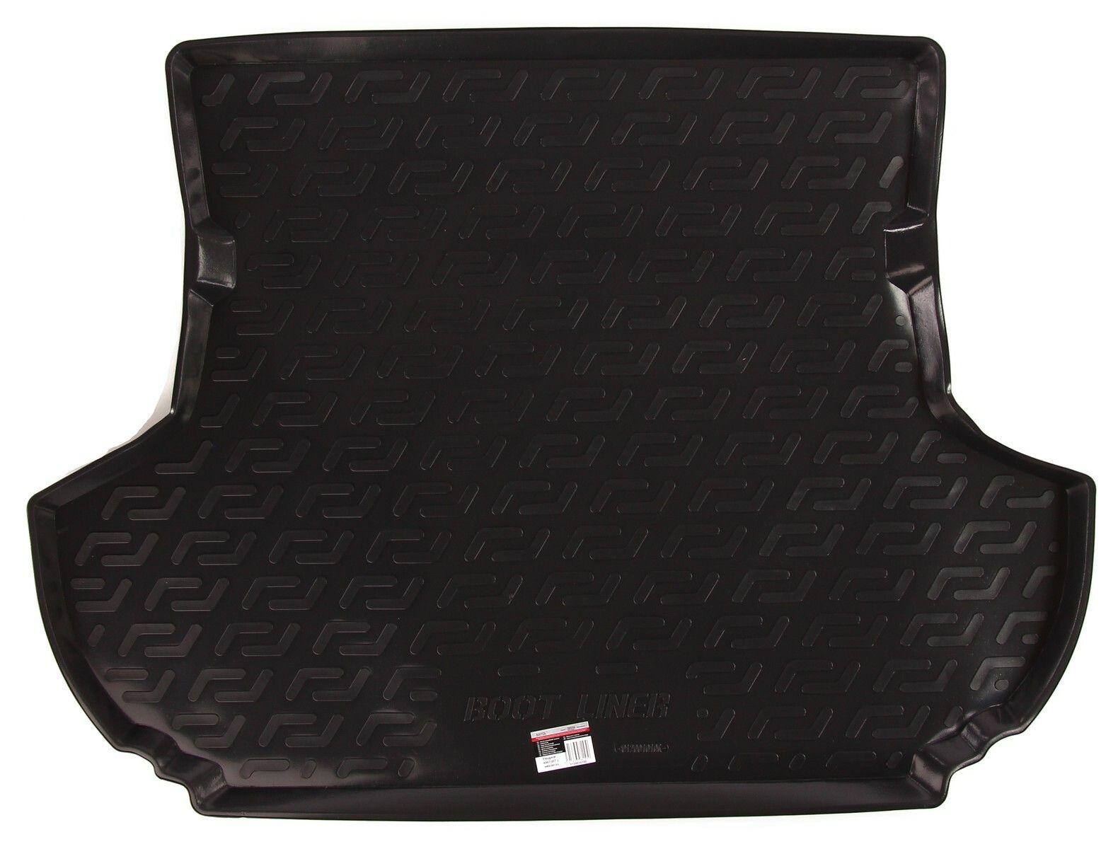 Vana do kufru plastová Peugeot 4007 (5-dv) (07-12) SIXTOL