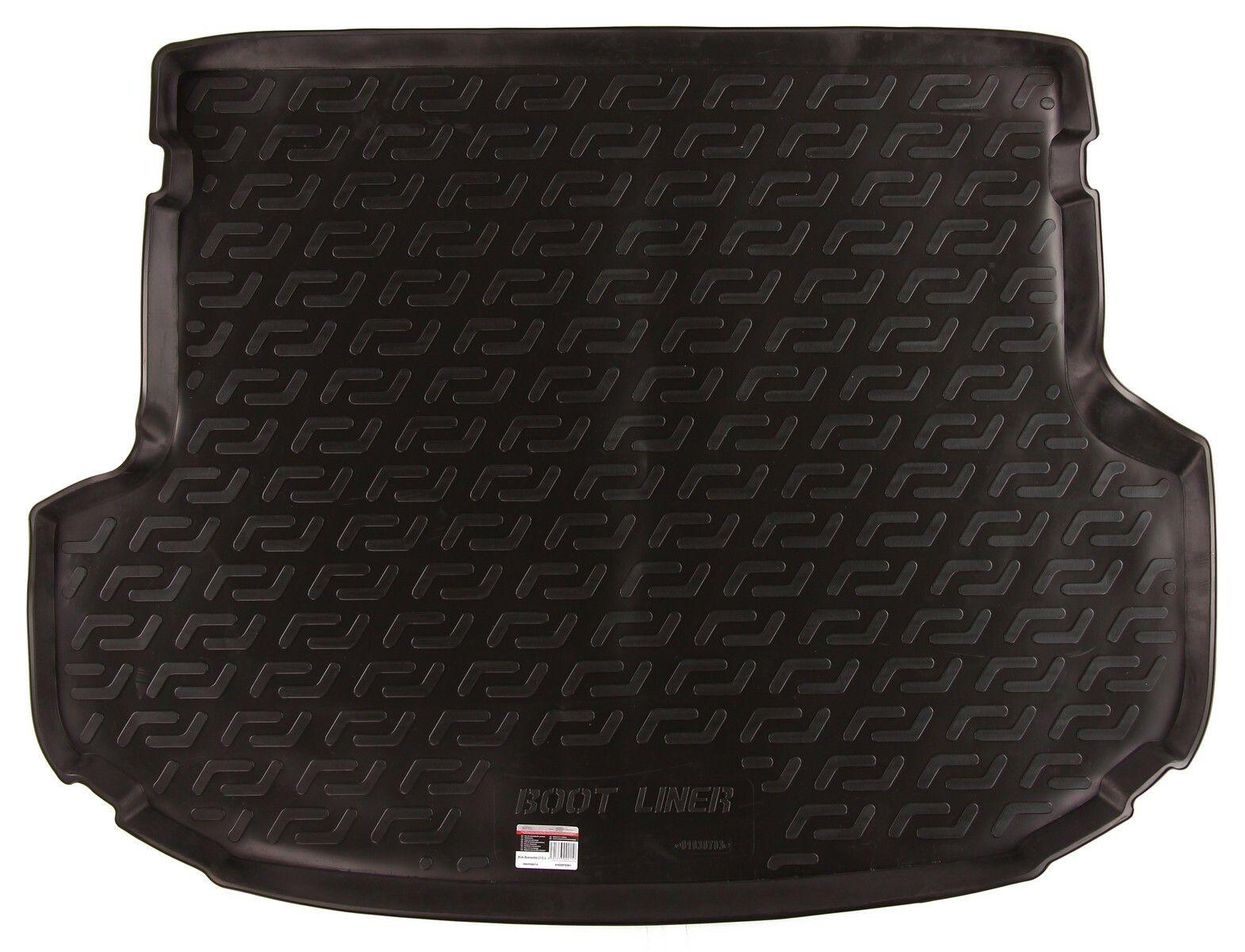 Vana do kufru gumová Kia Sorento II Facelift (XM) (12-) SIXTOL