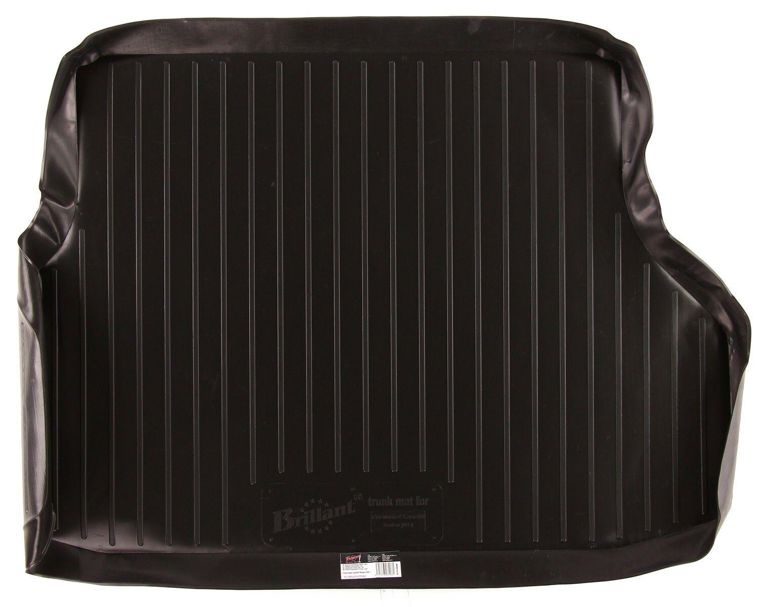Vana do kufru gumová Chevrolet Lacetti I Sedan (J200) (02-08) SIXTOL