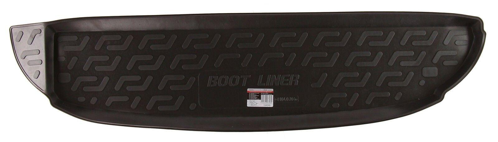 Vana do kufru gumová Hyundai Santa Fe II (CM) (7-sedadel) (07-12) SIXTOL
