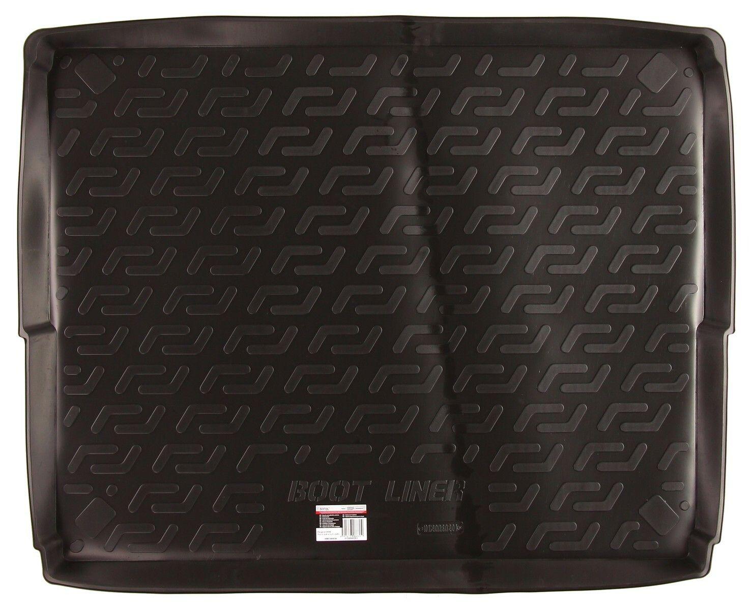 Vana do kufru gumová Peugeot 3008 (horní patro kufru) (09-) SIXTOL