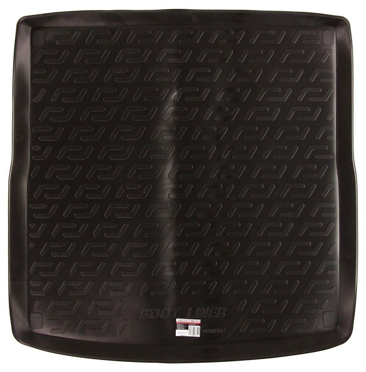 Vana do kufru gumová Audi A4 Avant / Combi (B8 8K) (5-dv) (07-) SIXTOL